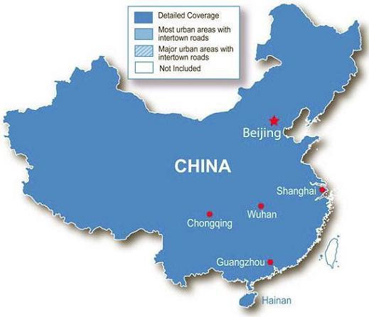 Garmin City Navigator China NT 2008